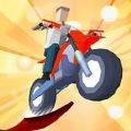 摩托车特技达人官方版
