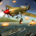 军事打击港口