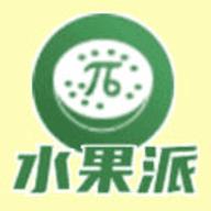 fpie5水果派中文解说