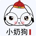 小奶狗app下载汅api免费下载安卓版