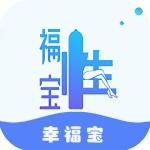 幸福宝app下载汅api免费秋葵