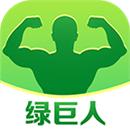 绿巨人视频app秋葵茄子荔枝