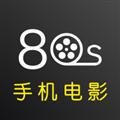 80s电影2021