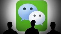 《微信》8.0.8更新了什么