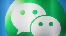 《微信》反复读取用户相册是怎么回事?