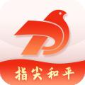 指尖和平app最新版