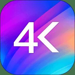 指尖4K壁纸app