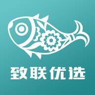 致联优选(李二鲜鱼火锅点餐系统)